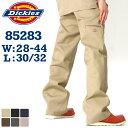 DICKIES ディッキーズ ワークパンツ メンズ 大きいサイズ メンズ 作業服 ズボン パンツ [DICKIES 85283 Loose Fit Double Knee Work Pants] ダブ