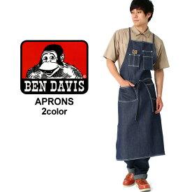 BEN DAVIS ベンデイビス エプロン 大きいサイズ 男性用 エプロン おしゃれ デニム 作業着 作業服 (USAモデル)