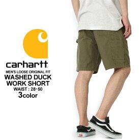 [ビッグサイズ] カーハート ハーフパンツ ひざ下 メンズ ペインター 大きいサイズ b25 USAモデル│ブランド Carhartt|ショートパンツ アメカジ おしゃれ