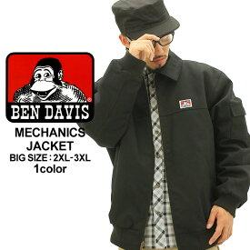 【BIGサイズ】 BEN DAVIS ベンデイビス ジャケット メンズ 大きいサイズ [ベンデイビス BENDAVIS アウター ブルゾン ワークジャケット 黒 ブラック アメカジ ブランド ベンズ 2XL 3XL 2L 3L]