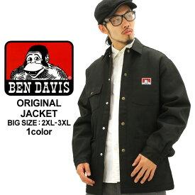 【送料無料】 【大きいサイズ】 [2XL-3XL] BEN DAVIS ベンデイビス ジャケット メンズ 大きいサイズ [ベンデイビス BENDAVIS アウター ブルゾン ワークジャケット 黒 ブラック アメカジ ブランド ベンズ 2XL 3XL XXL LL 2L 3L] (USAモデル)