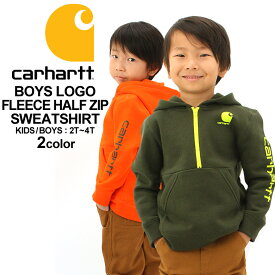 【送料無料】 [キッズ] カーハート パーカー ハーフジップ USAモデル ボーイズ│ブランド Carhartt|スウェット|子供 子供服 男の子 女の子 アメカジ おしゃれ 大きいサイズ 小さいサイズ 【W】 【2021SS】