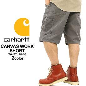 カーハート ハーフパンツ ひざ下 メンズ ペインター ウォッシュ加工 大きいサイズ B278 USAモデル│ブランド Carhartt ショートパンツ アメカジ おしゃれ (clearance)