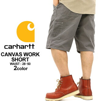 0c28fa2c78 Carhartt car heart half underwear men's big size [size LL XL XXL 3L 4L 5L