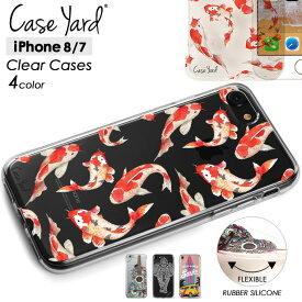 ケースヤード スマホケース クリアケース|Case Yard|iphone8 iphone7 iPhone6 iPhone6s ケース カバー アイフォンケース おしゃれ