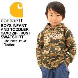 [キッズ] カーハート パーカー ジップアップ USAモデル ボーイズ│ブランド Carhartt|スウェット|子供 子供服 男の子 女の子 アメカジ おしゃれ 大きいサイズ 小さいサイズ