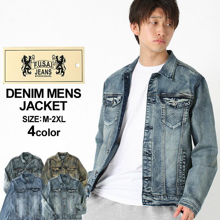 【送料299円】 デニムジャケット メンズ 大きいサイズ メンズ [gジャン メンズ ジージャン デニムジャケット 大きいサイズ メンズ 春 アウター ジャケット メンズ 春 カジュアル デニム] (USAモデル)