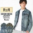 デニムジャケット メンズ|大きいサイズ USAモデル ブランド フォーカスUSA FOCUS U.S.A|Gジャン ジージャン アウター ブルゾン カジュアル (clearance)