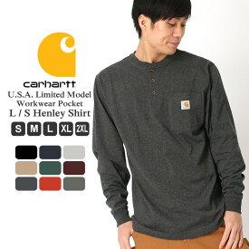 カーハート ロンT ポケット ヘンリーネック メンズ Tシャツ 長袖 6.75oz 大きいサイズ k128 USAモデル│ブランド Carhartt|長袖Tシャツ アメカジ おしゃれ