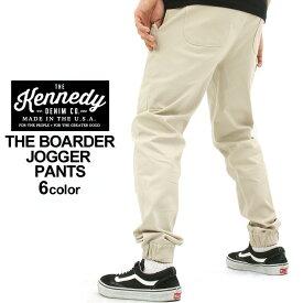 割引クーポン配布中 | ケネディデニム ジョガーパンツ ストレッチ 無地 メンズ|大きいサイズ USAモデル ブランド KENNEDY DENIM|サルエルパンツ (clearance)