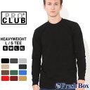 プロクラブ ロンT クルーネック ヘビーウェイト 無地 メンズ|大きいサイズ USAモデル ブランド PRO CLUB|長袖Tシャツ S-XL