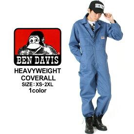 【アウトレット】ベンデイビス つなぎ 長袖 無地 メンズ 大きいサイズ USAモデル|ブランド BEN DAVIS|アメカジ 作業着 作業服 おしゃれ