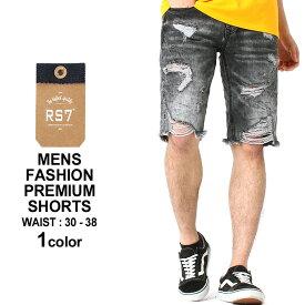 ハーフパンツ メンズ デニム 大きいサイズ メンズ ハーフパンツ ダメージ デニム ショートパンツ ダメージ ストレット ダメージ ジーンズ メンズ (clearance)