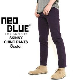 スキニーパンツ ストレッチ メンズ 大きいサイズ USAモデル ブランド ネオブルー NEO BLUE チノパン カラーパンツ 36インチ 38インチ 40インチ