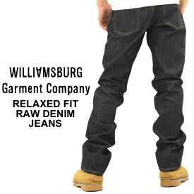 半額!楽天スーパーセール | 【送料無料】 WILLIAMSBURG ウィリアムズバーグ ジーンズ メンズ デニム [made in usa] (south-2nd-st) [ウィリアムズバーグ ジーンズ デニム メンズ ノンウォッシュ リジッド Williamsburg Garment Company] 【COP】 (1204sale)