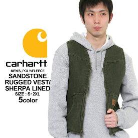 【送料299円】カーハート Carhartt カーハート ベスト メンズ 大きいサイズ (v26) [CARHARTT カーハート ベスト メンズ 暖か 防寒 ベスト メンズ ボア 防寒 ダック ボア ベスト アメカジ ブランド 大きい XL XXL LL 2L 3L]