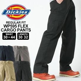 【再入荷】 ディッキーズ カーゴパンツ wp595 カーゴパンツ メンズ ゆったり 大きいサイズ メンズ パンツ dickies パンツ 作業着 作業服 ブラック ネイビー ベージュ 股下30 股下32 30-44インチ (USAモデル)