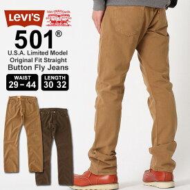 リーバイス Levi's Levis リーバイス 501 ORIGINAL FIT STRAIGHT JEANS [Levi's Levis リーバイス 501 ジーンズ メンズ ストレート 大きいサイズ メンズ ジーンズ メンズ リーバイス 501 levis501] (USAモデル)【COP】