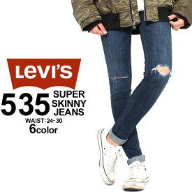 67174599679f7b リーバイス Levi's Levis リーバイス 535 スーパースキニーデニム リーバイス レディース [Levis 535 Levis 535  リーバイス