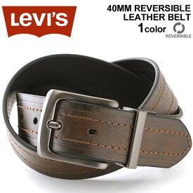 Levi's リーバイス ベルト メンズ 本革 ベルト リバーシブル ベルト [リーバイス Levi's Levis ベルト メンズ 本革 大きい アメカジ ブランド レザーベルト 本革 ベルト 大きいサイズ リバーシブル ベルト 回転式バックル] (USAモデル)