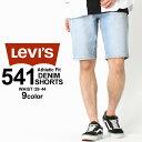 【送料299円】 リーバイス Levi's Levis リーバイス 541 ハーフパンツ メンズ 大きいサイズ Levi's 541 ATHLETIC FIT SHORTS [Levi's541 Levis541 リーバイス ハーフパンツ メンズ デニム 大きいサイズ メンズ ハーフパンツ アメカジ ショートパンツ デニム] (USAモデル)