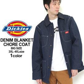 【BIGサイズ】 Dickies ディッキーズ ジャケット デニムジャケット 大きいサイズ メンズ [ディッキーズ Dickies ジャケット メンズ アウター ブルゾン 防寒 デニムジャケット ワークジャケット アメカジ 大きいサイズ]