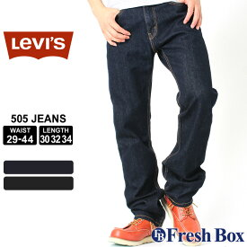 【送料無料】 Levi's リーバイス 505 ブラック ジーンズ メンズ ストレート 大きいサイズ REGULAR FIT STRAIGHT JEANS levis505 (USAモデル) 【W】