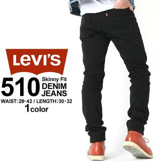 リーバイス510