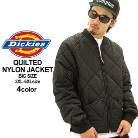 【大きいサイズ】 Dickies ディッキーズ ジャケット メンズ 大きいサイズ 61242 [Dickies ディッキーズ アウター 大きいサイズ メンズ キルティング ジャケット ナイロンジャケット ブルゾン ディッキーズ 防寒 秋冬]