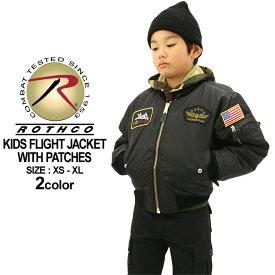 [キッズ] ロスコ ボーイズ MA-1 フライトジャケット ワッペン USAモデル 米軍|ブランド ROTHCO|ミリタリー ジャンバー|子供 男の子 女の子