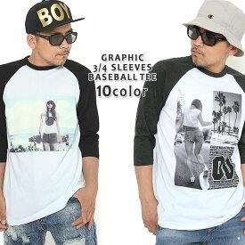Tシャツ 七分袖 ラグラン メンズ パロディ t2g-baseballtee 大きいサイズ USAモデル 7分袖Tシャツ カットソー ロゴ プリントT (clearance)