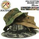 ロスコ 帽子 サファリハット メンズ レディース ブーニーハット 大きいサイズ USAモデル 米軍|ブランド ROTHCO|ミリタリー アウトドア 無地 迷彩