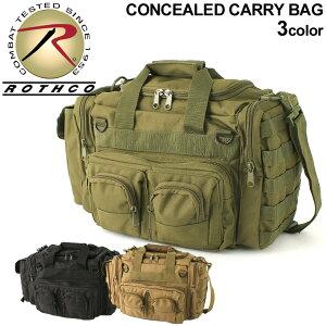 【送料無料】 ロスコ バッグ ショルダーバッグ メンズ レディース コンシールドキャリーバッグ USAモデル 米軍 ブランド ROTHCO ミリタリーバッグ