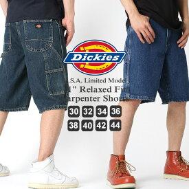 Dickies ディッキーズ ハーフパンツ 大きいサイズ メンズ ハーフパンツ デニム ディッキーズ ペインターパンツ デニム ショートパンツ メンズ ハーフパンツ メンズ ひざ下 ウエスト30〜44インチ (USAモデル)