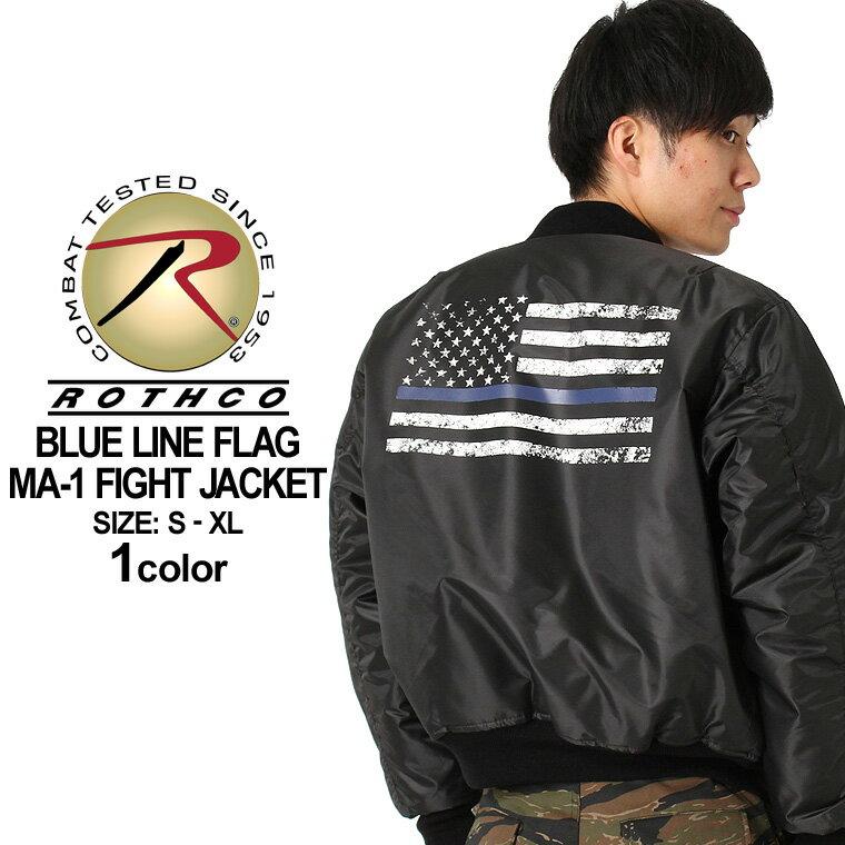 【送料299円】 ロスコ ROTHCO ロスコ MA-1 メンズ 大きいサイズ メンズ MA1 フライトジャケット ma-1 ミリタリージャケット ma-1 ブルゾン アウター