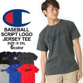 チャンピオン Tシャツ 半袖 メンズ 大きいサイズ USAモデル|ブランド 半袖Tシャツ ビッグロゴ アメカジ|Champion