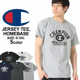 Champion チャンピオン tシャツ メンズ champion tシャツ 半袖tシャツ 大きいサイズ メンズ XL XXL 2XL LL 2L 3L [champion-gt280-y07035] (USAモデル)【COP】