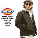 [ビッグサイズ] ディッキーズ ジャケット TJ15 メンズ キルティング ライニング|大きいサイズ USAモデル Dickies|ワークジャケット 防寒 アウター ブルゾン 3L 4L 5L