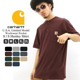 【再入荷】 カーハート Tシャツ 半袖 ポケット ヘンリーネック メンズ 6.75oz 大きいサイズ k84 USAモデル│ブランド Carhartt|半袖Tシャツ アメカジ おしゃれ