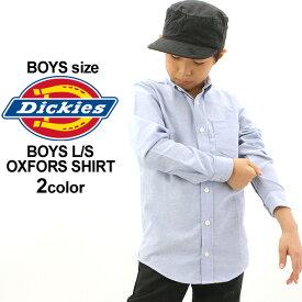 [キッズ] ディッキーズ ボーイズ シャツ 長袖 ボタンダウン オックスフォード KL920|大きいサイズ USAモデル Dickies Boys|長袖シャツ 子供 男の子 女の子 フォーマル 【W】