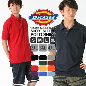 ディッキーズ ポロシャツ 半袖 無地 KS5552 メンズ|大きいサイズ USAモデル Dickies|半袖ポロシャツ S M L LL 3L 4L 5L