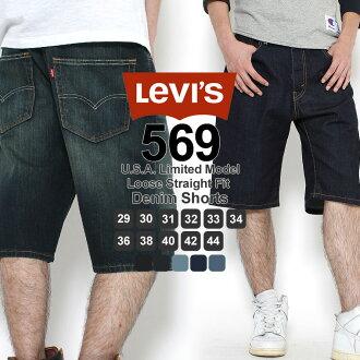 95ed39dde44 Levis Levi's Levis Levis 569 half underwear men's big size Levis 569 LOOSE  STRAIGHT FIT SHORTS