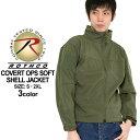 【送料無料】 ロスコ ジャケット メンズ ソフトシェルジャケット 大きいサイズ 5262 5862 USAモデル 米軍|ブランド R…