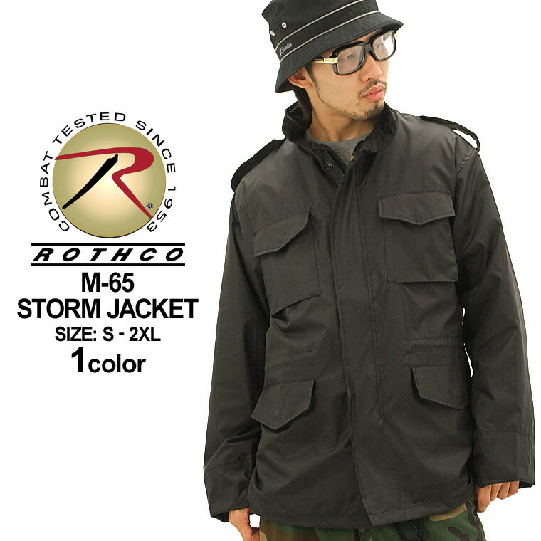 【送料299円】 ロスコ ROTHCO ロスコ m-65 ジャケット メンズ 大きいサイズ [ジャケット メンズ ナイロンジャケット M65 M-65 フィールドジャケット ミリタリー アメカジ ブランド M-65 M65 ジャケット 大きいサイズ] (USAモデル)
