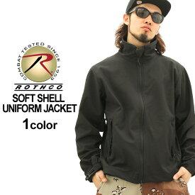 ロスコ ジャケット メンズ ソフトシェルジャケット 大きいサイズ 9834 USAモデル 米軍|ブランド ROTHCO|軽量 撥水 防寒 ミリタリー 無地