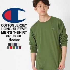 【全品対象】割引クーポン配布 | チャンピオン Tシャツ 長袖 メンズ 大きいサイズ USAモデル|ブランド ロンT 長袖Tシャツ Tシャツ アメカジ|Champion