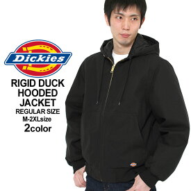 ディッキーズ ジャケット フード付き リジッド ダック キルティング ライニング TJ718 メンズ|大きいサイズ USAモデル Dickies|ワークジャケット ダックジャケット 防寒 アウター ブルゾン XL XXL LL 2L 3L