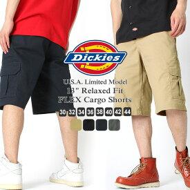 Dickies ディッキーズ ハーフパンツ メンズ ハーフパンツ メンズ カーゴ [ディッキーズ ハーフパンツ Dickies ハーフパンツ カーゴパンツ ハーフ ショートパンツ メンズ 13inch RELAXED FIT XL XXL LL] (USAモデル) (wr557)【COP】