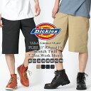 [最大2,000円OFFクーポン配布] ディッキーズ ハーフパンツ Dickies wr854 ハーフパンツ メンズ ひざ下 ワークショーツ ショートパンツ メンズ ブランド 大きいサイズ メンズ ハーフパンツ (USAモデル)