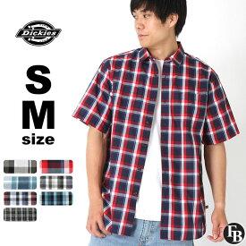 ディッキーズ シャツ 半袖 チェック柄 WS525 メンズ|大きいサイズ USAモデル Dickies|半袖シャツ カジュアルシャツ